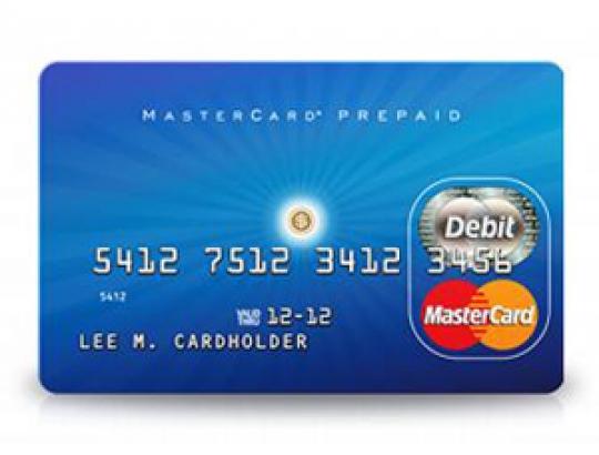 Win A $500 MasterCard Prepaid Gift Card